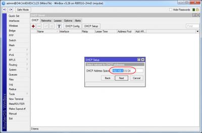 چگونه برروی روتر میکروتیک Access Point راه اندازی کنید