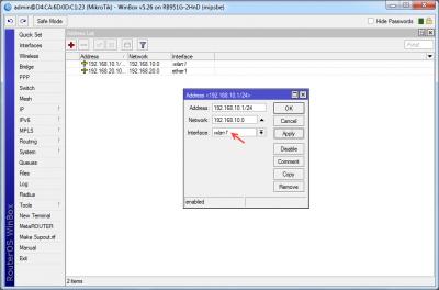آموزش تنظیم روتر میکروتیک در حالت Access Point