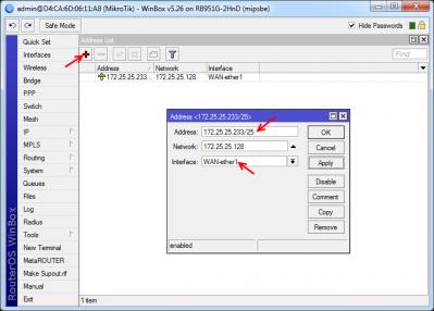 نحوه تنظیم IP آدرس برروی میکروتیک