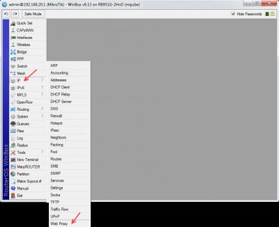 راه اندازی WEB Proxy معمولی