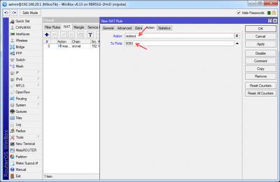 نحوه تنظیم web proxy برروی میکروتیک